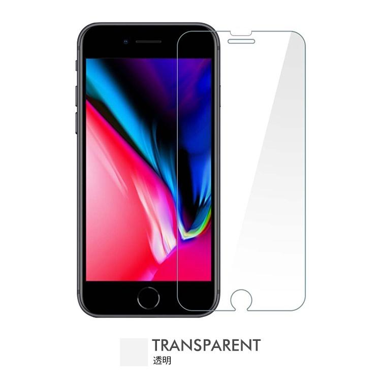 iphone7 plus iphone8 plusガラス フィルム